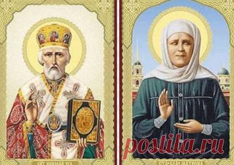 Короткие православные молитвы на любовь мужчины. | Девичий дом 🏡  | Яндекс Дзен