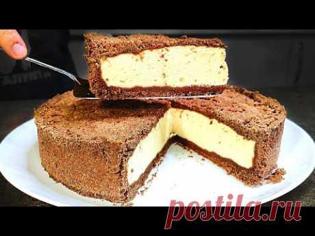БЕСПОДОБНЫЙ десерт из творога, ДАЖЕ тесто замешивать не надо! Шоколадный пирог с творогом!