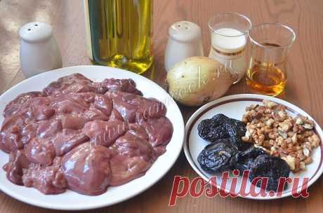 Паштет из куриной печени с черносливом и грецкими орехами — рецепт с фото пошагово