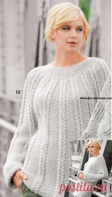 Пуловер с круглой кокеткой Пуловер с круглой кокеткой спицами. Серый пуловер с узором коса и описанием