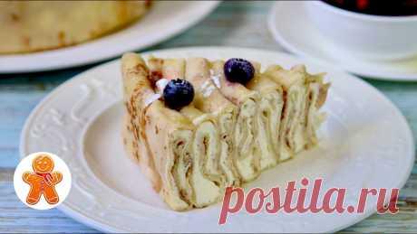 Блинный Торт ✧ Один из Лучших в Моей Коллекции Рецептов Очень нежный, сочный медовый блинный торт. Очень вкусный! Готовится легко и просто. Один из лучших блинных тортов в моей коллекции рецептов. Попробуйте приго...