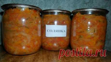 Ядреная капустная солянка на зиму. Проверенный рецепт | Брусника | Яндекс Дзен
