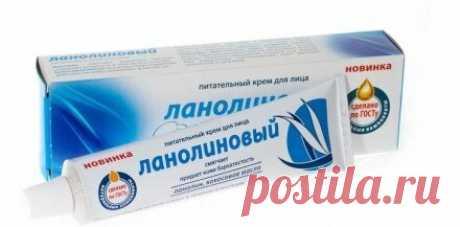 Отличный крем на зиму для возрастной кожи за 30 рублей | БЮДЖЕТНАЯ КОСМЕТИЧКА | Яндекс Дзен