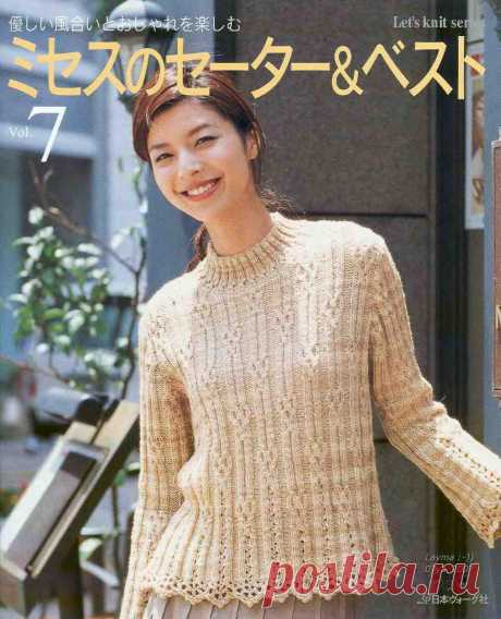 Let's knit series NV 4311 2007