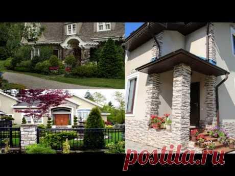Фасады красивых домов. Идеи дизайна