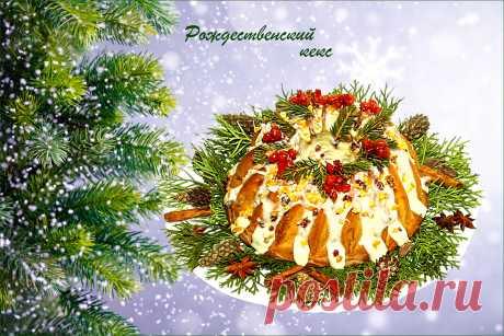 Рождественский кекс в форме кугельхопф с домашними цукатами и молочной помадкой — ЖЖ