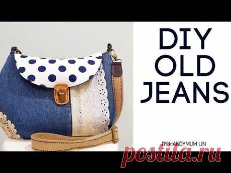 Diy старые джинсы в слинг сумку | Супер мило | учебник по простому шитью |  # HandyMum❤