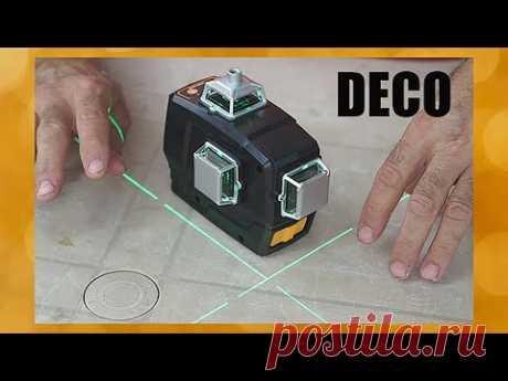 Лазерный уровень DECO с зелёными лучами и Три лайфхака по применению