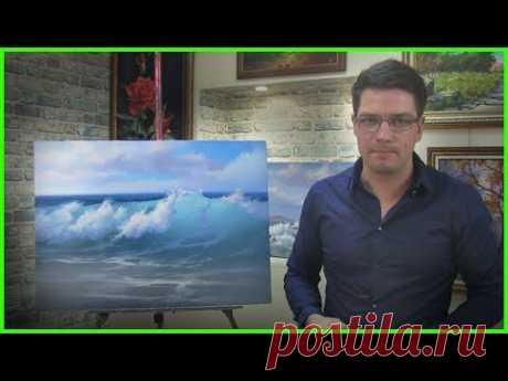 Морской пейзаж живопись маслом видео уроки А Южакова