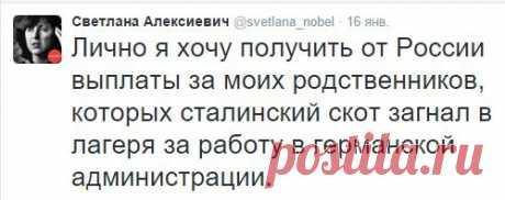 Так вот где собака порылась! Почему Нобелевский лауреат Алексеевич русских не любит