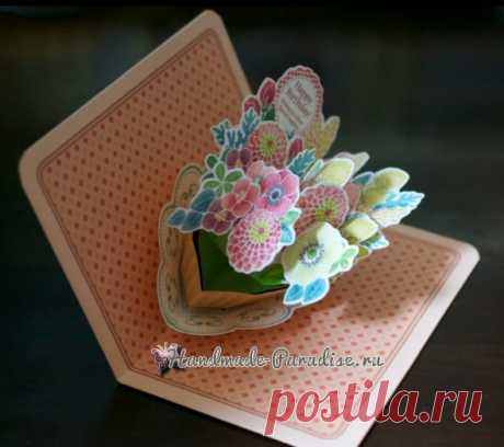 Basket with flowers. Volume card of Pop-up