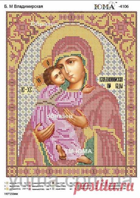 Образ Пресвятой Богородицы Владимирская. Цветная схема для вышивки крестиком бисером. Подборка цветов