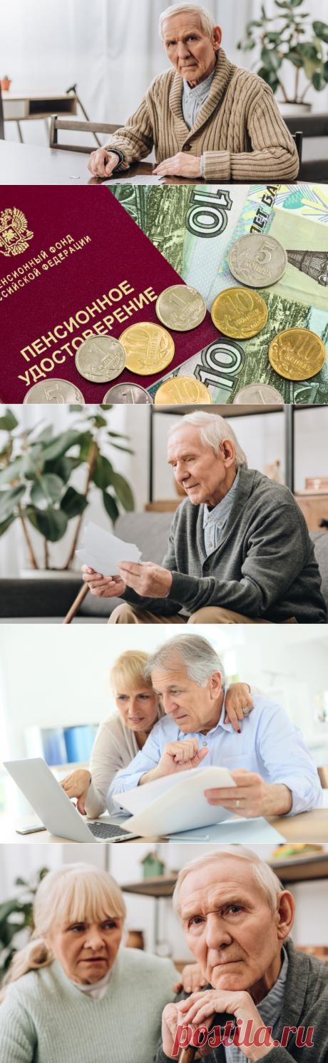 Индексация пенсий по возрасту: что новенького? | Деньги