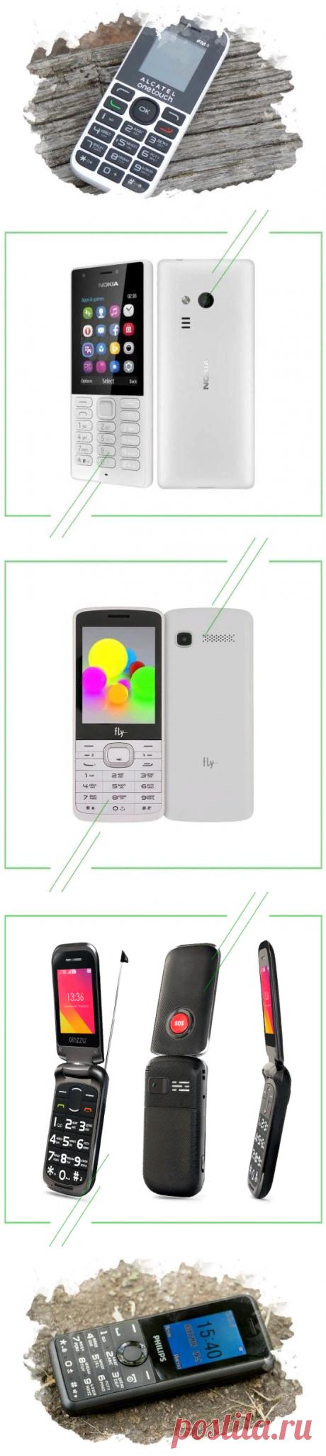 ТОП-7 лучших кнопочных телефонов: отзывы, цена