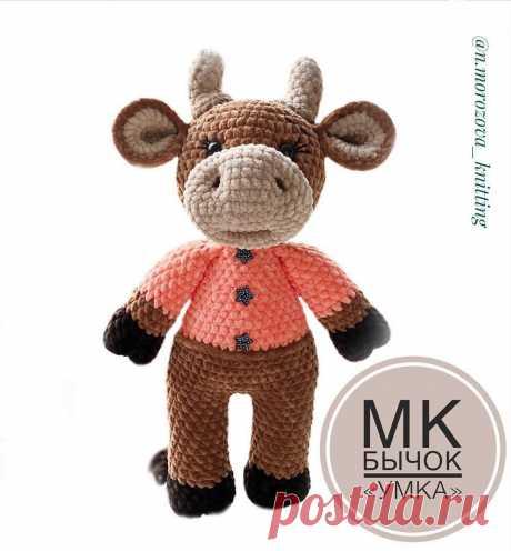 Схема вязания бычка амигуруми из плюшевой пряжи #амигуруми #вязанаяигрушка #игрушкикрючком #вязаныйбык #быккрючком #amigurumipattern #crochetpattern #amigurumibull #crochetbull