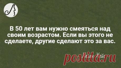Пугачева, Успенский, Твен и другие для тех, кому за 50   Личности   Яндекс Дзен