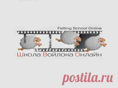 Встреча курса «Войлок и Сашико» О.Ткаченко и Н.Кондрашевой