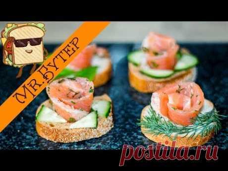 Бутерброды с красной рыбой РОЗОЧКИ - праздничное оформление - YouTube