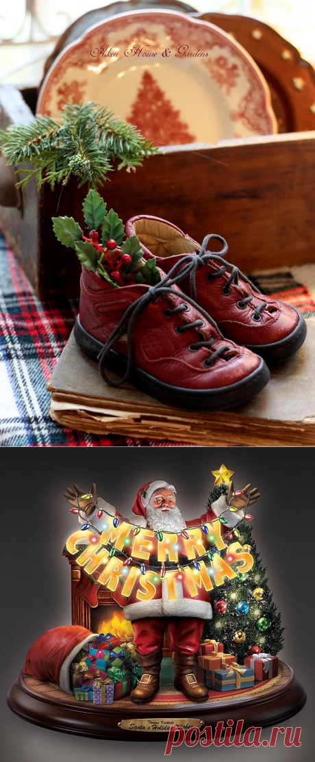Новый год и Рождество | Записи в рубрике Новый год и Рождество | Виртуальный мир Panter Woman