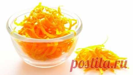 Приправы и специи Апельсиновая корка сушеная (апельсиновая цедра)