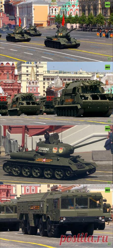 Парад Победы 2020: Россия показала новое оружие - Hi-Tech Mail.ru