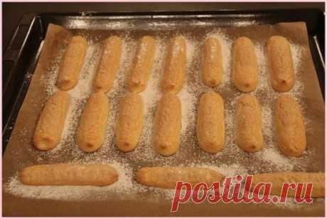 Домашнее Савоярди или Дамские пальчики: простое бисквитное печенье и основа для домашнего Тирамису :) Мне кажется,что Тирамису, основой которого является Савоярди и крем из маскарпоне, - это самый популярный десерт в Киеве