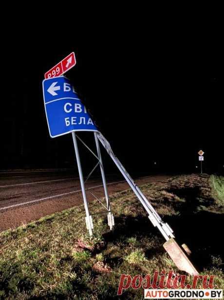 Фотофакт: сильный ветер перекрутил знак на загородной трассе - grodno24.ru