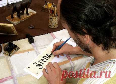 Lettering el arte de dibujar y adornar las letras - enrHedando