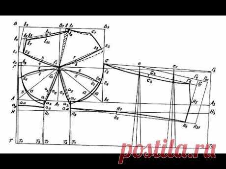 Построение бюстгальтера с косточками по методике ЦНИИШП (по Антиповой) 1 часть