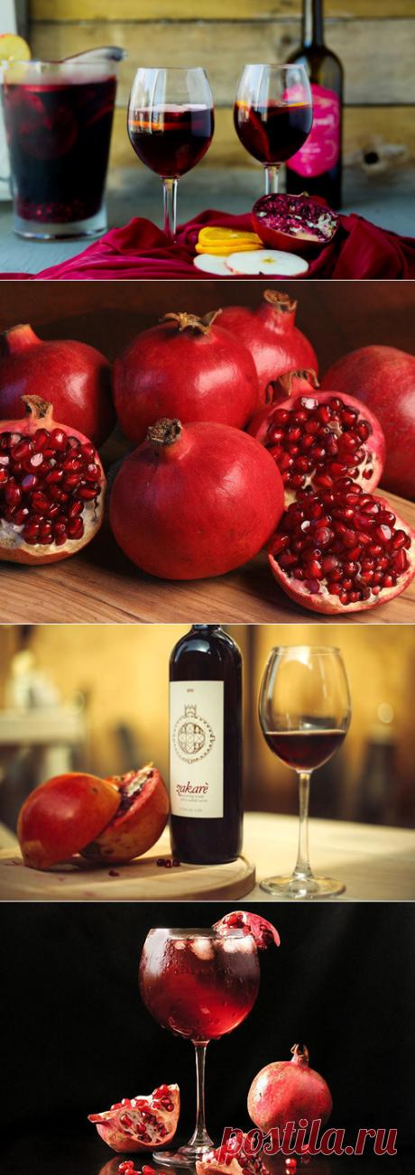 Драгоценное гранатовое вино из Армении. Как приготовить дома по рецепту? | Про самогон и другие напитки 🍹 | Яндекс Дзен