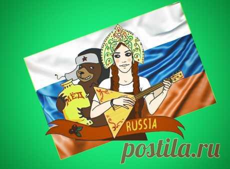 Русские песни задевшие иностранцев в плохом и хорошем смыслах | Музыкант SYW | Яндекс Дзен
