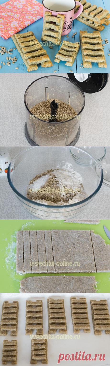 ✔️Лестницы постное печенье с семечками подсолнуха (когда пекут Лесенки) – рецепт с фото