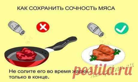 Кулинарные лайфхаки - топ-15 советов хозяйке