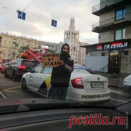 Забавные фотографии из российской глубинки 24-11-2018 89620 . Чёрт побери