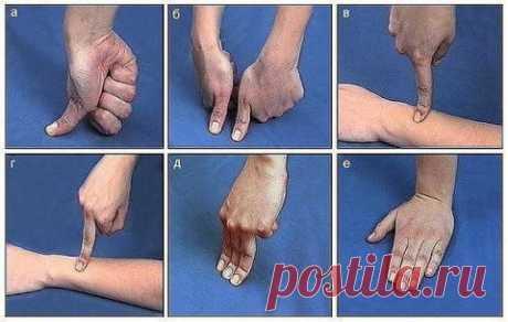 Секреты здоровья.Упражнения для пальцев