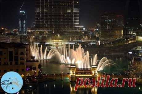 Поющий фонтан в Дубае, ОАЭ