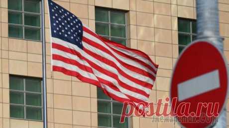 Россия оставит посольство США без электриков и секретарш К американским дипломатам в Москве будут применены те же меры, которые СССР вводил против США аж в 1972-м году, в разгар Холодной войны. По сути вводящиеся Россией ограничения абсолютно идентичны тем,...