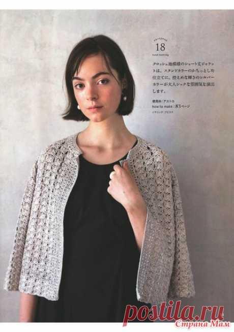 Топ веерочками крючком по японской схеме - Вязание - Страна Мам