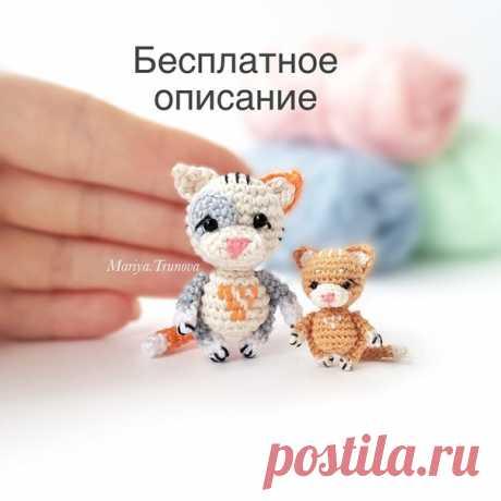 Маленькие котики   Маленький котик связан из двух ниток мулине и крючком 0,6 мм. Рост малышки 2,5 см. Большой из ириса крючком 1 мм. Рост в этом случае получается 4,5 см.  Схема вязания котёнка: Сбн - столбик без накида. У - убавка П - прибавка Ссн - столбик с накидом Сс -полустолбик. Вп - воздушная петля  Лапы 4 шт. Начинаем белой и нитью. 1. 6 сбн в Кольцо Амигуруми 2. 6 сбн. Меняем цвет и вяжем ещё 4 ряда по 6 сбн в каждом. Оставляем ниточку для пришивания.  Ушки 2 шт. ...