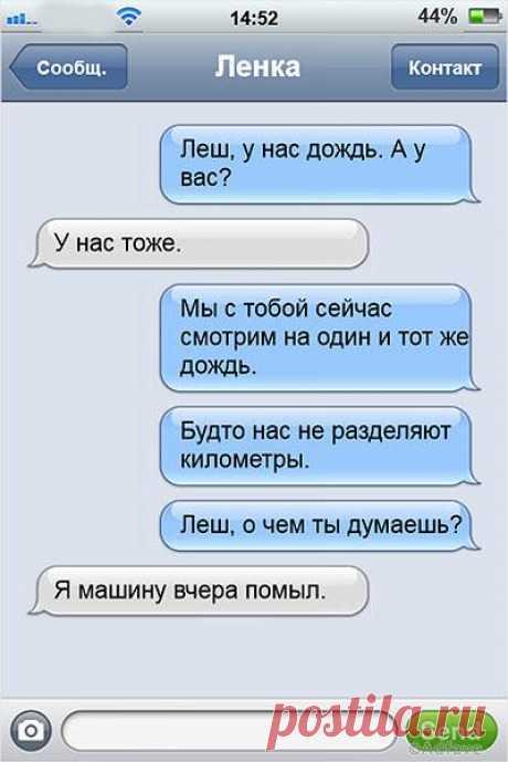 Вполне себе семейные смски)))                    https://pepperhumor.com/19-nu-ochen-smeshnyh-sms-semejnoj-par...