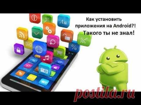 Как скачать и установить приложения на android с ПК!? От простого к сложному!