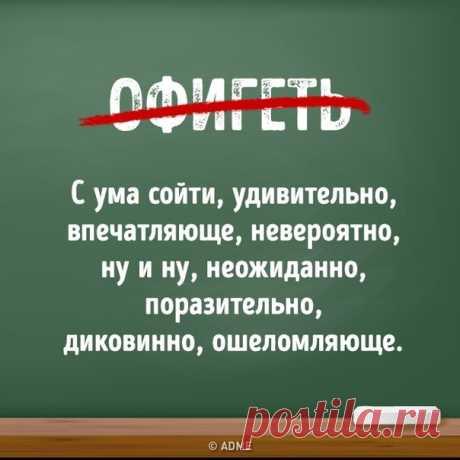 20занимательных фактов орусском языке: bit.ly/2Z3CxAF:
