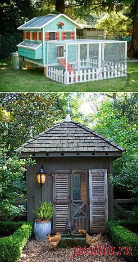 Красивые курятники |для вашего сада.     Мой Сад и Дом