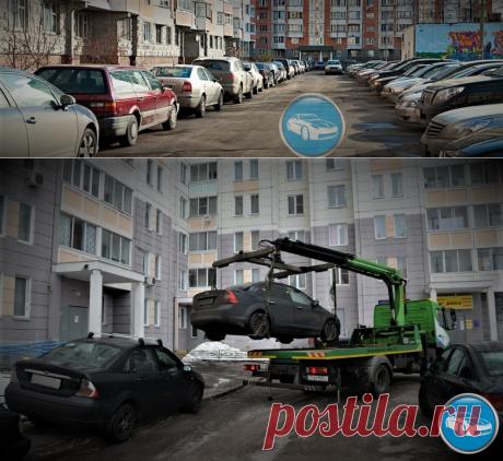 Теперь закон запрещает парковать во дворах собственные авто. Разобрался в тонкостях | АВТОBLOG | Яндекс Дзен