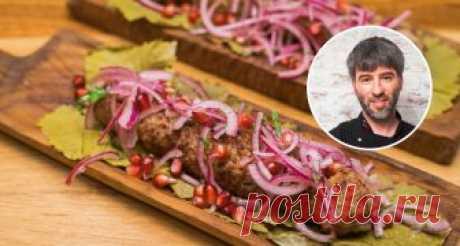 Как сделать отличный люля-кебаб Рассказывает и показывает повар ресторана «Казбек» Эмиль Каримов