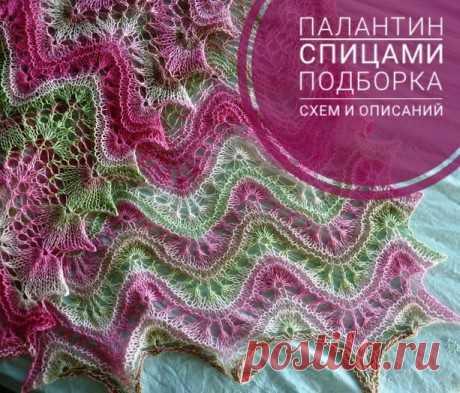Вязание палантина спицами, 35 моделей,  Вязание для женщин