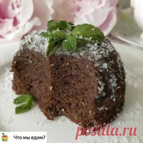 ПП-рецепт: Шоколадный кекс за 10 минут без сахара и муки   Что мы едим?   Яндекс Дзен