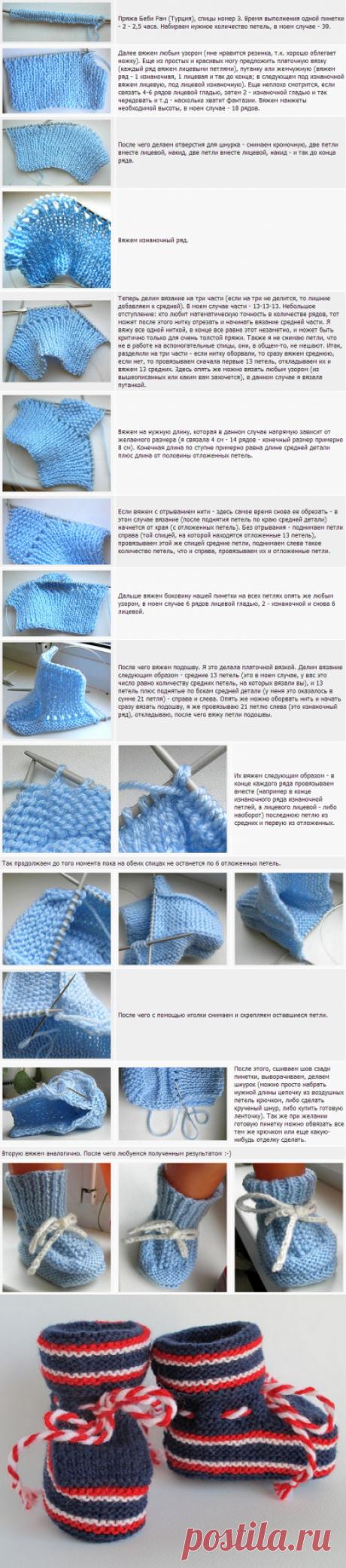 ПИНЕТКИ СПИЦАМИ ДЛЯ НОВОРОЖДЕННЫХ   Вязание спицами с описанием,уроки с фото и схемы вязания пинеток для новорождённых