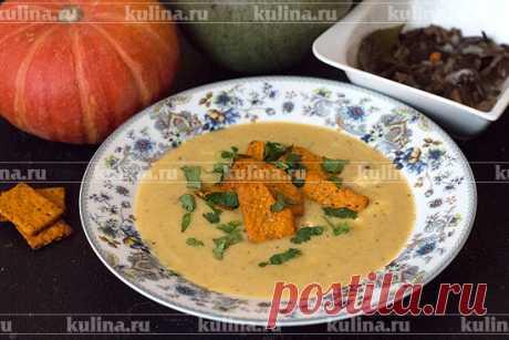 Тыквенный суп с сыром – рецепт приготовления с фото от Kulina.Ru