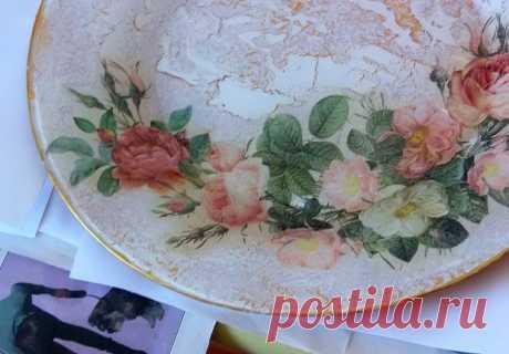 Декупаж тарелок, интересная вариация оформления стразами и бусинами